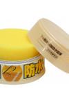 """SOFT99 Покрытие для кузова защитное """"Fusso 12 Months"""" для светлых, 200ML"""
