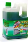 Антифриз AKIRA COOLANT -40°C (зеленый) 2L