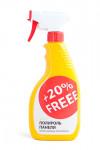 """+20%FREEE Полироль универсальный """"+20% FREE"""", 500ML"""