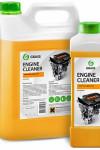 """GRASS Очиститель двигателя """"Engine Cleaner"""", 1L"""