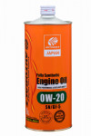 AUTOBACS Fully Synthetic 0W-20 SN/GF-5 1L