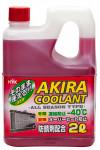 Антифриз AKIRA COOLANT -40°C (красный) 2L