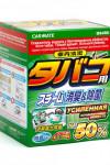 "CARMATE Устранитель неприятных запахов ""CIGARETTE DEODORANT STEAM TYPE, +50%"", 40ML"