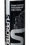 """SUPROTEC Очиститель топливной системы """"Дизель"""" 250ML"""
