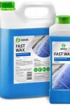 "GRASS Холодный воск ""Fast Wax"", 1ML"