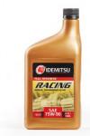 Idemitsu Racing MTF 75W-90