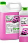 "GRASS Наношампунь ""Nano Shampoo"", 1L"